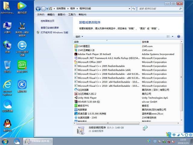 最强升级系统 Ghost Win7 64位 快速装机版 v2019.03