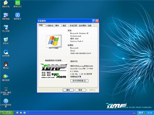 365bet体育在线开户_365BET有时打不开是为什么_365bet官方博客升级系统 Ghost Xp SP3 极速装机版 v2019.04