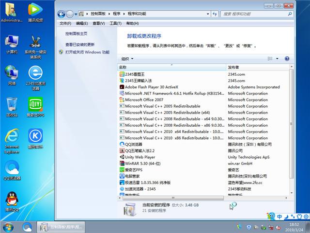 365bet体育在线开户_365BET有时打不开是为什么_365bet官方博客升级系统 Ghost Win7 64位 快速装机版 v2019.04