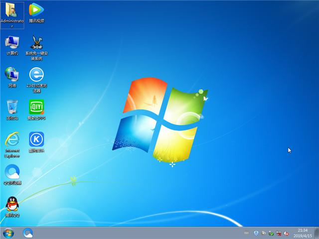 最强升级系统 Ghost Win7 64位 旗舰装机版 v2019.05