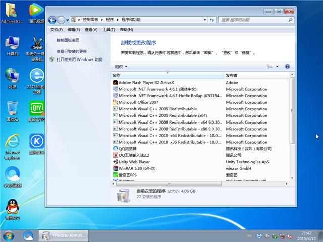 365bet体育在线开户_365BET有时打不开是为什么_365bet官方博客升级系统 Ghost Win7 64位 旗舰装机版 v2019.06
